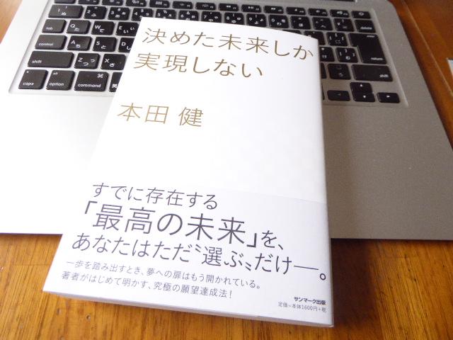 f:id:fumihiro1192:20170115134839j:plain