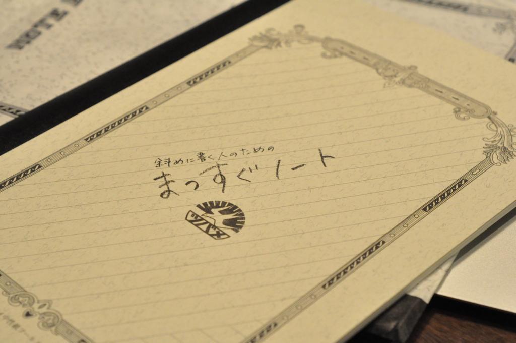 f:id:fumihiro1192:20170115162725j:plain