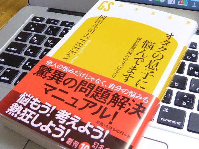f:id:fumihiro1192:20170115202456j:plain