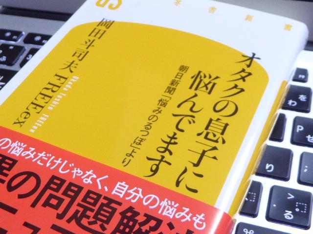 f:id:fumihiro1192:20170115202458j:plain
