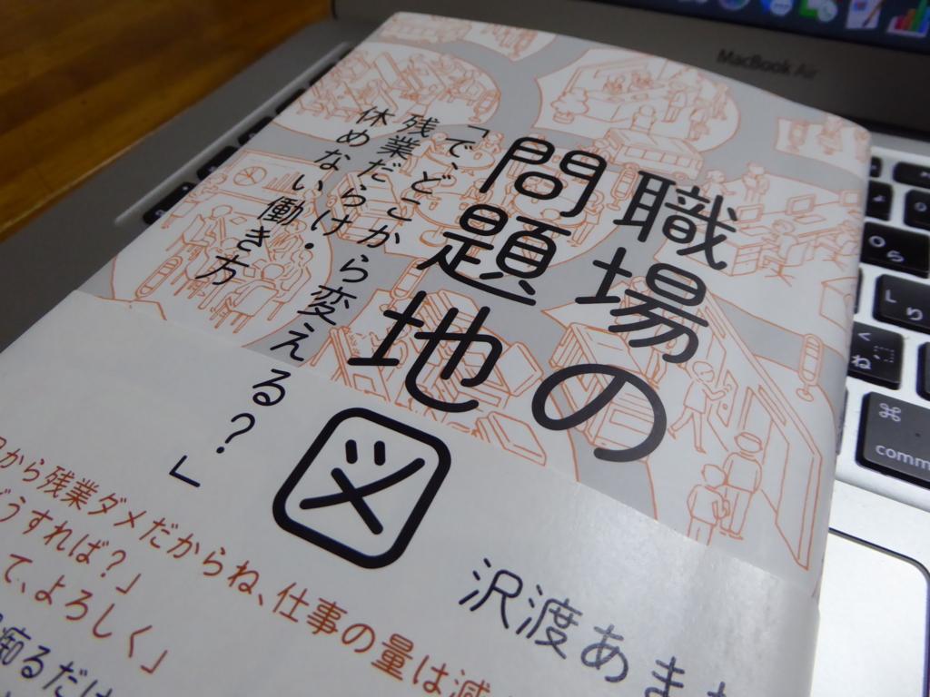 f:id:fumihiro1192:20170118203647j:plain