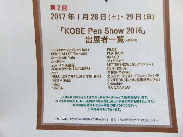 f:id:fumihiro1192:20170120214048j:plain