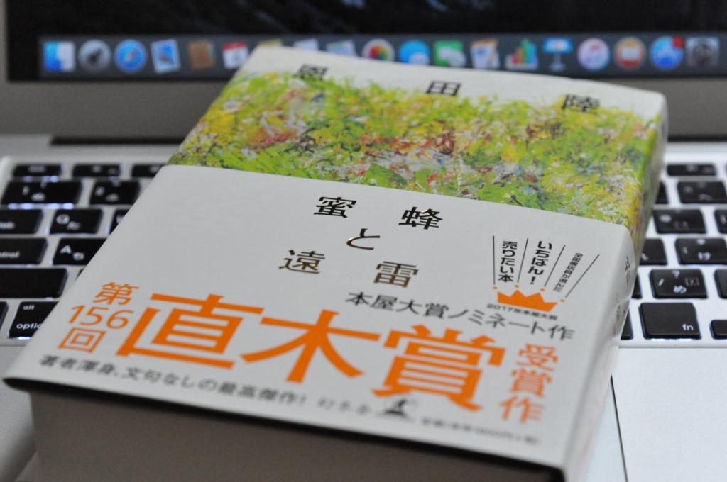 f:id:fumihiro1192:20170204200939j:plain