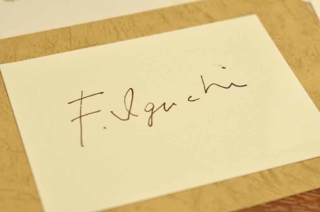 f:id:fumihiro1192:20170205104813j:plain