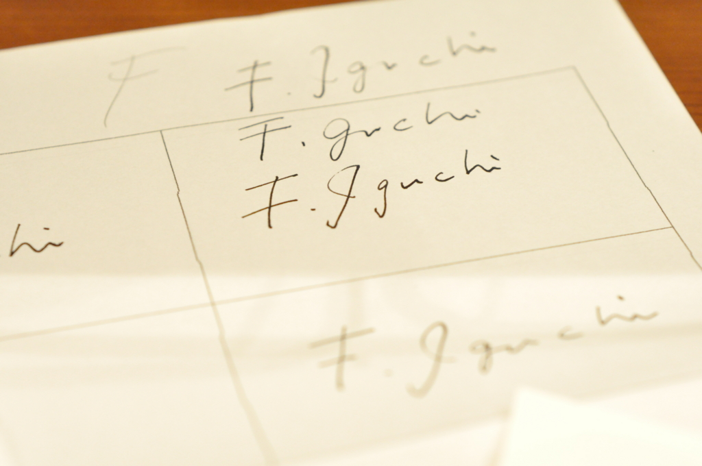 f:id:fumihiro1192:20170205104815j:plain
