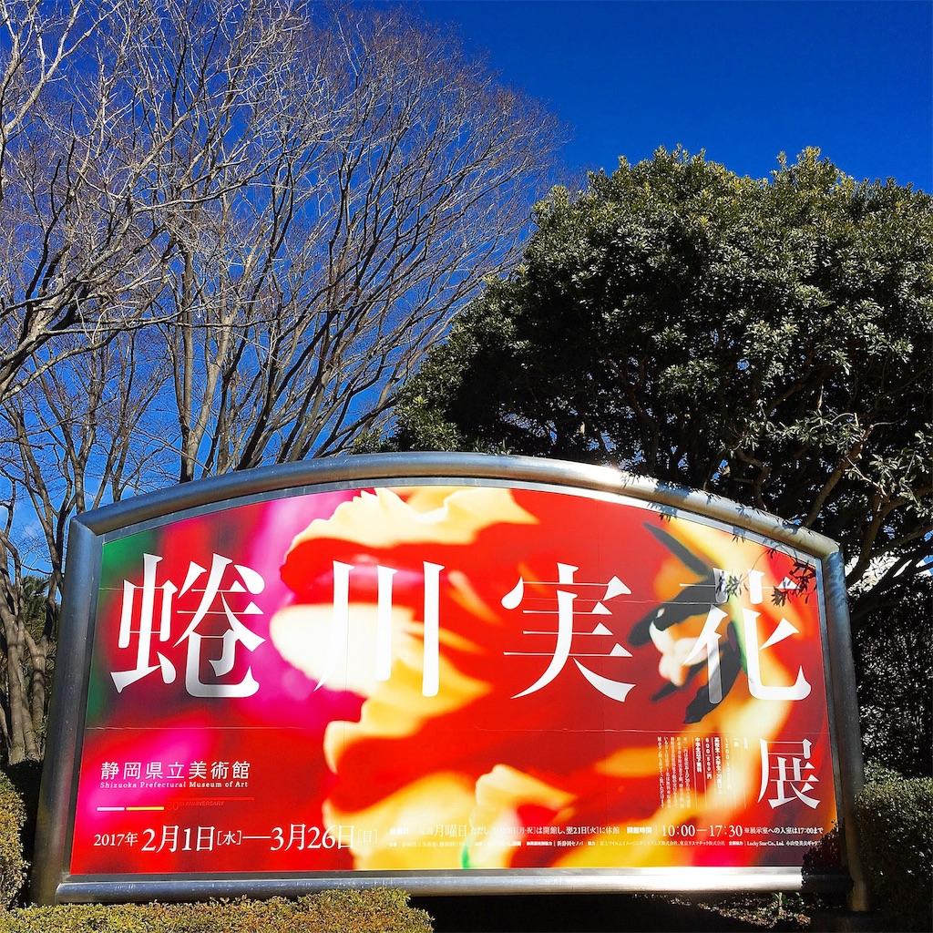 f:id:fumihiro1192:20170213214128j:image
