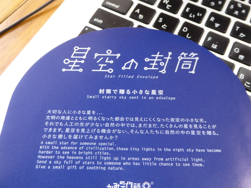 f:id:fumihiro1192:20170218172525j:plain