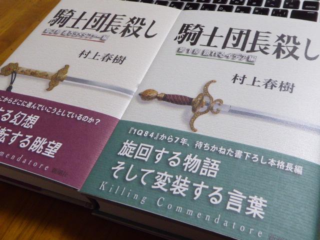 f:id:fumihiro1192:20170228222158j:plain