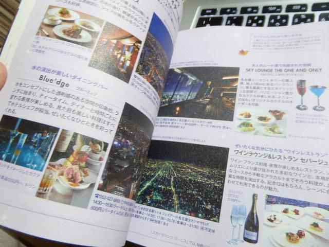f:id:fumihiro1192:20170302220057j:plain