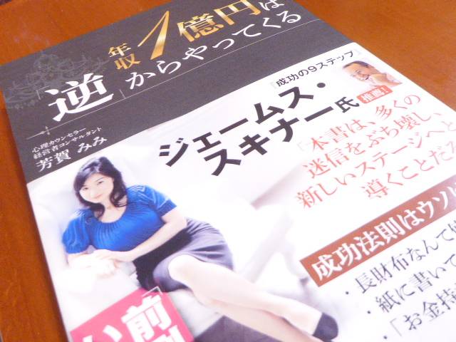 f:id:fumihiro1192:20170312154937j:plain