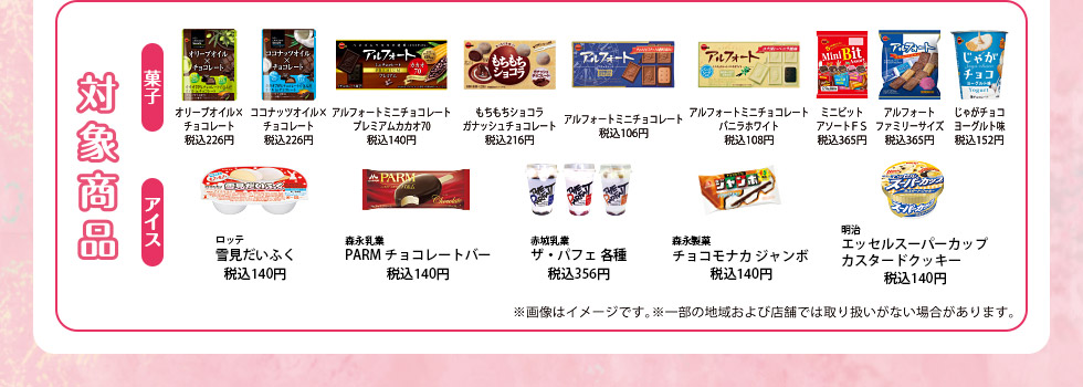 f:id:fumihiro1192:20170314212602j:plain