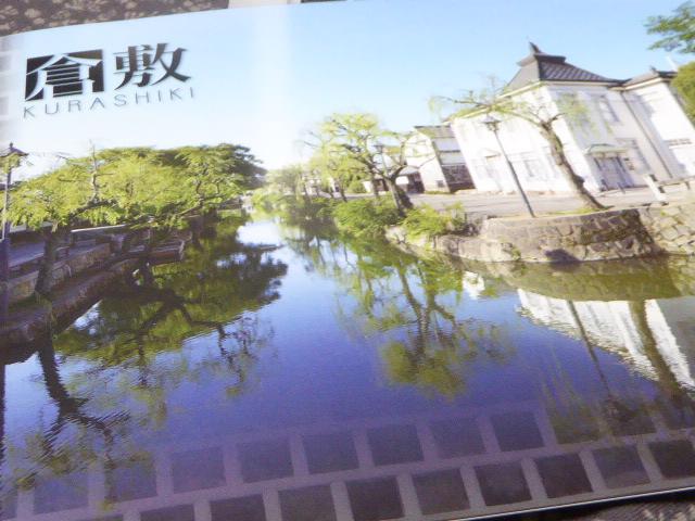 f:id:fumihiro1192:20170401210412j:plain