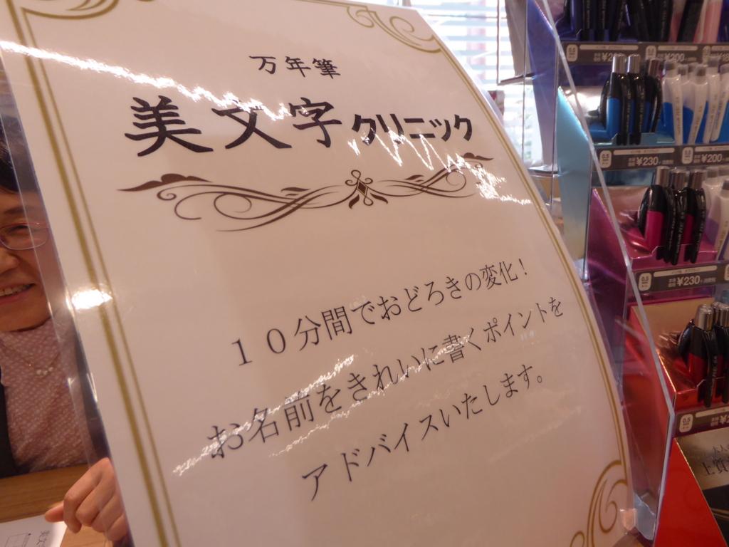 f:id:fumihiro1192:20170402163016j:plain