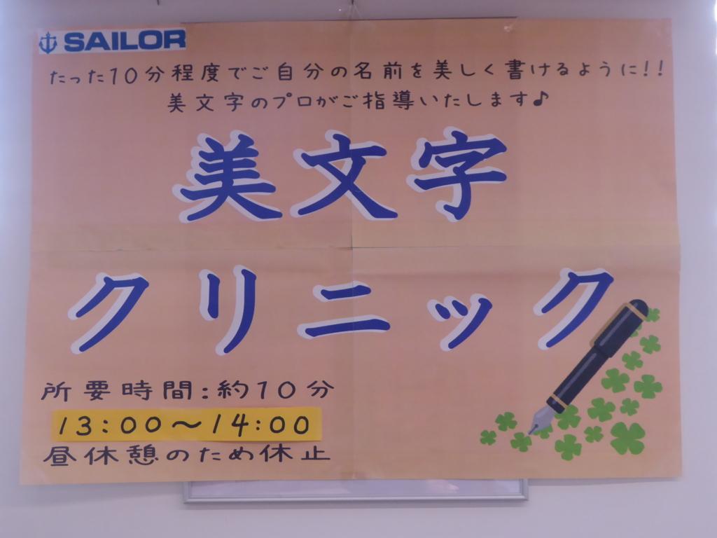 f:id:fumihiro1192:20170402163118j:plain