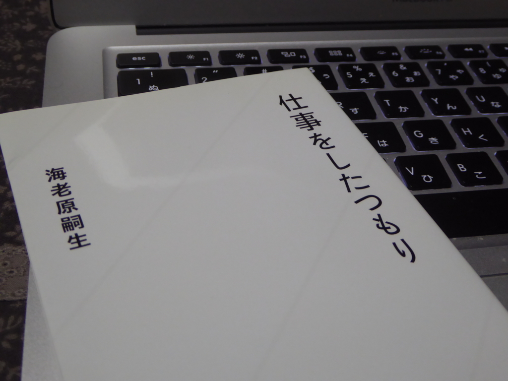 f:id:fumihiro1192:20170403192824j:plain