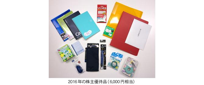 f:id:fumihiro1192:20170403195437j:plain