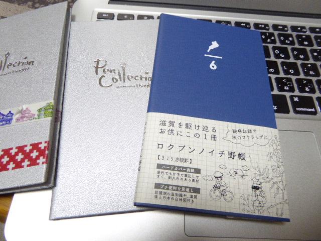 f:id:fumihiro1192:20170408213347j:plain