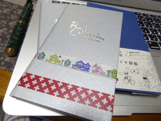 f:id:fumihiro1192:20170408213405j:plain