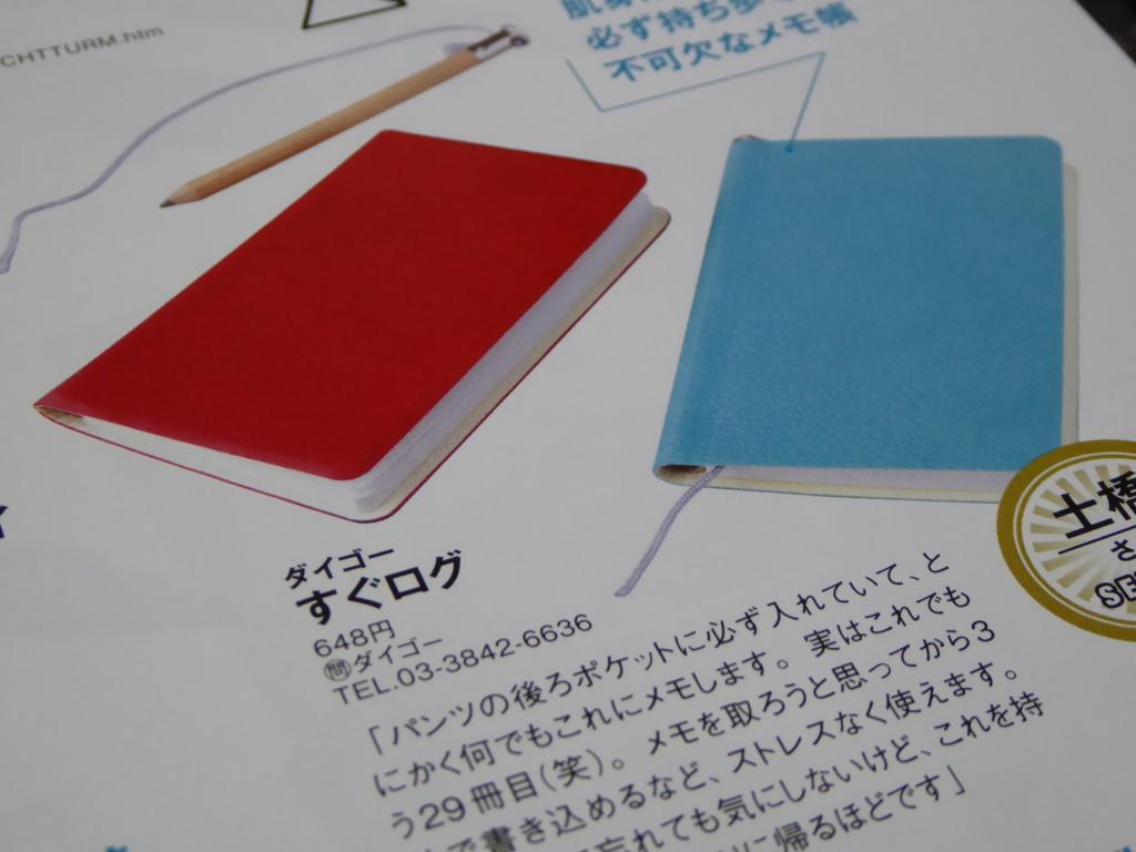 f:id:fumihiro1192:20170412195243j:plain