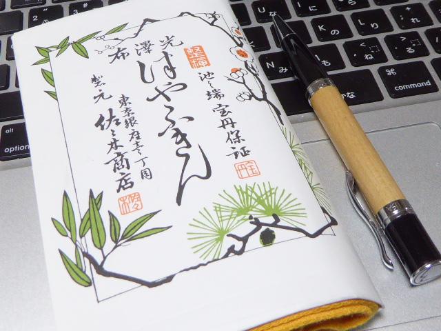 f:id:fumihiro1192:20170419202123j:plain