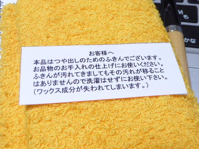 f:id:fumihiro1192:20170419202127j:plain