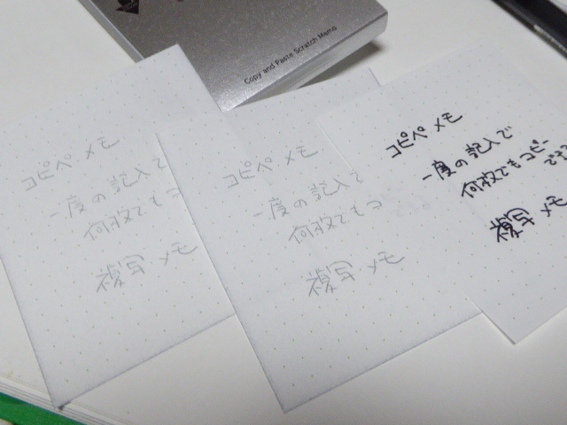 f:id:fumihiro1192:20170504203034j:plain