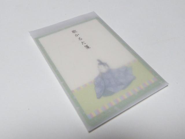 f:id:fumihiro1192:20170522200631j:plain