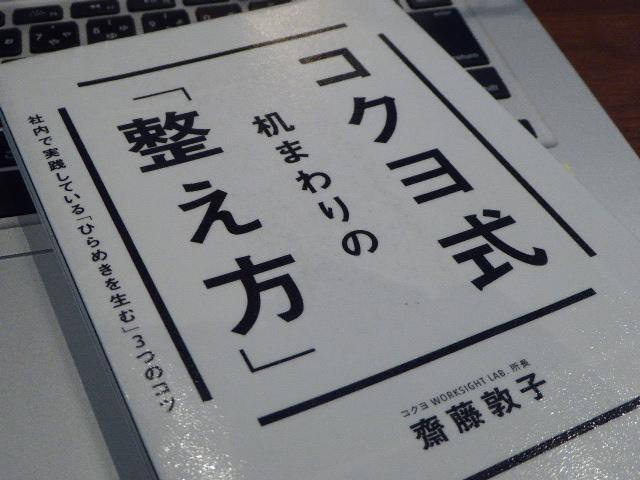 f:id:fumihiro1192:20170604102707j:plain