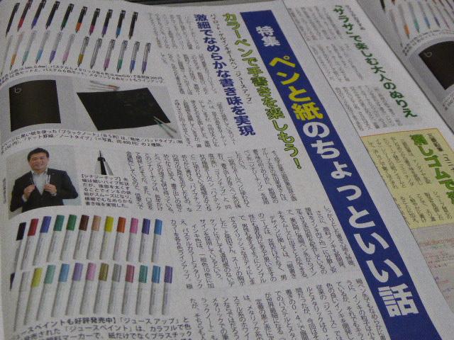 f:id:fumihiro1192:20170604202458j:plain