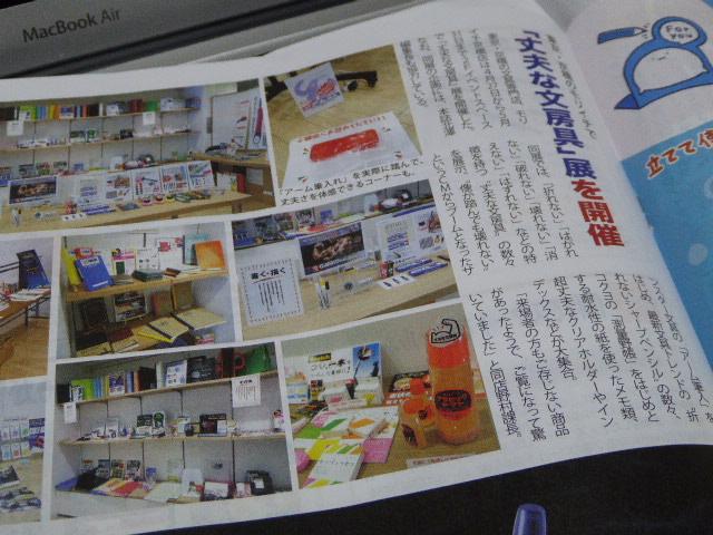 f:id:fumihiro1192:20170604202509j:plain