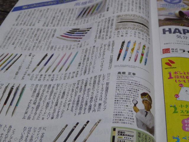 f:id:fumihiro1192:20170604202510j:plain