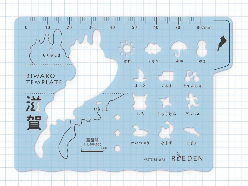 f:id:fumihiro1192:20170615203241j:plain