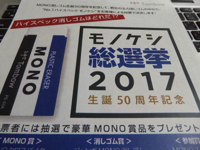 f:id:fumihiro1192:20170626215122j:plain