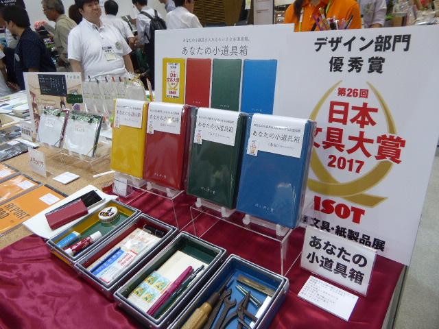 f:id:fumihiro1192:20170706091947j:plain