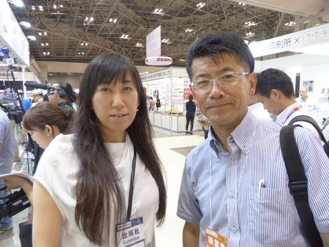 f:id:fumihiro1192:20170707111525j:plain