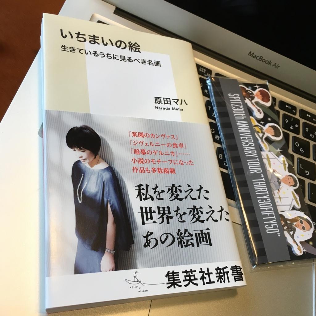 f:id:fumihiro1192:20170716192853j:plain