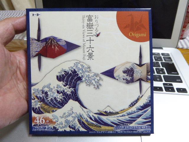 f:id:fumihiro1192:20170720205208j:plain