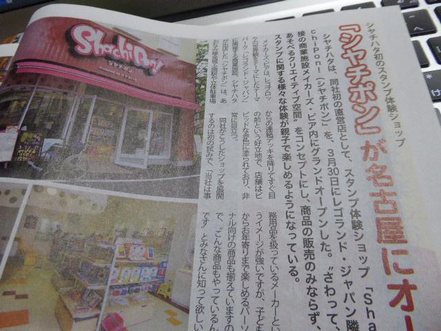 f:id:fumihiro1192:20170803194247j:plain