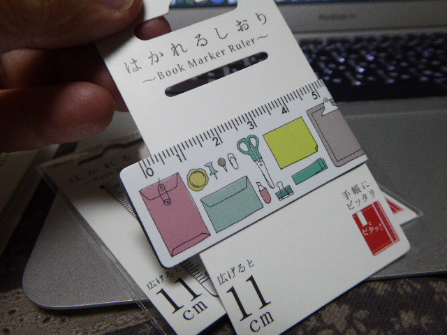 f:id:fumihiro1192:20170804194919j:plain