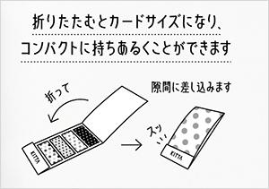 f:id:fumihiro1192:20170808205752j:plain