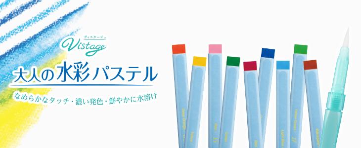 f:id:fumihiro1192:20170811220158p:plain