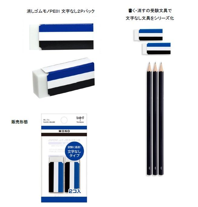f:id:fumihiro1192:20170812154005j:plain