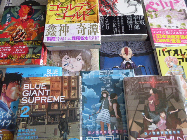 f:id:fumihiro1192:20170814110718j:plain