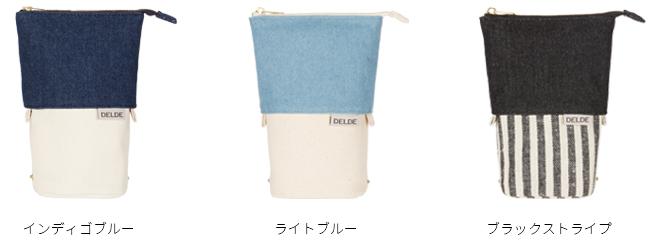 f:id:fumihiro1192:20170815205318j:plain