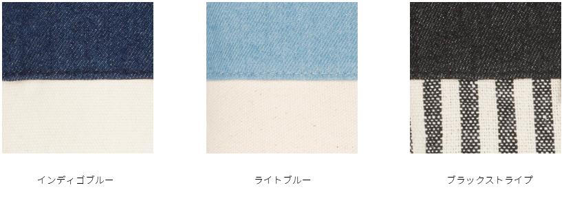 f:id:fumihiro1192:20170815205321j:plain