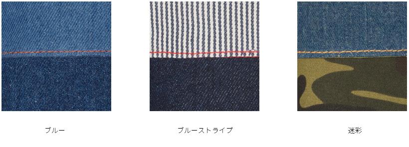 f:id:fumihiro1192:20170815205324j:plain
