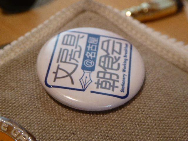 f:id:fumihiro1192:20170822211619j:plain