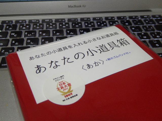 f:id:fumihiro1192:20170825193437j:plain
