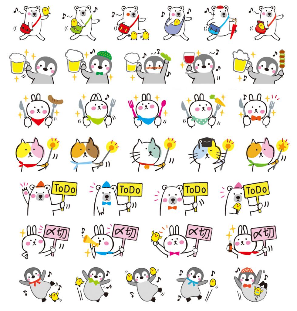 f:id:fumihiro1192:20170829192808j:plain