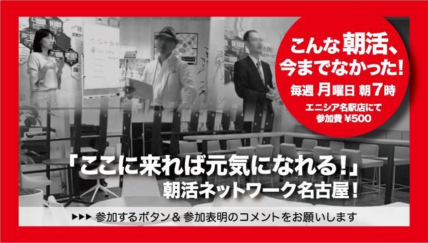 f:id:fumihiro1192:20170930215153j:plain
